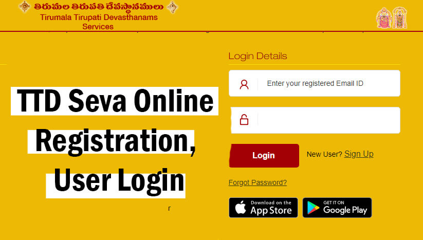 TTD Users Log In And Register To Book Seva Darshan Rooms Booking Online
